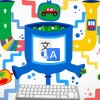 Google Translate – Is There More To It Than Meets The Eye?